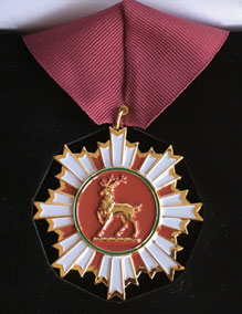 Order of the Benevolent Reindeer Award